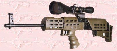 Американский конверсионный набор AKU-94 для переделки автомата Калашникова в компоновку буллпап