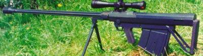 12.7-мм винтовка Vsetin