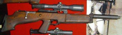 Винтовка ОЦ-44К является современной переделкой винтовки системы Мосина в компоновку буллпап