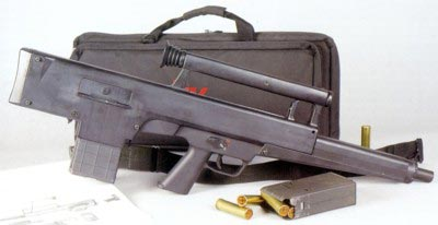 Автоматическое ружье CAWS фирмы Heckler-Koch