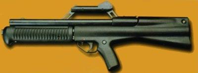 Помповое ружье Neostead