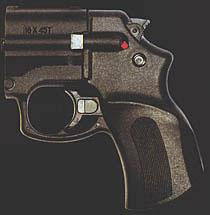 Илл 6. Пистолет «Стражник» МР-461 с электроспусковым механизмом с одним спусковым крючком