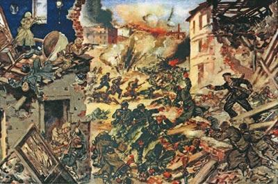 Плакат «Героическая защита Сталинграда». 1942 год