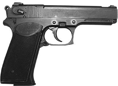 Пистолет ОЦ-23 «Дротик» имеет предохранитель, который служит одновременно и переводчиком вида огня. Его флажки расположены с обеих сторон кожуха-затвора. Они позволяют ставить пистолет на предохранитель