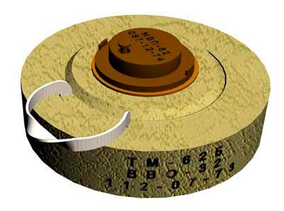 Противотанковая мина ТМ-62Б