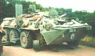 Противотанковая мина ТМ-62П