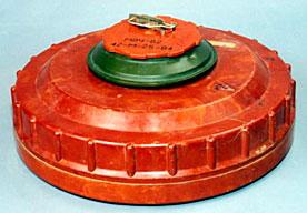 Противотанковая мина ТМ-62П2