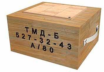 Противотанковая мина ТМД-Б
