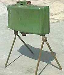 Противопехотная мина МОН-50