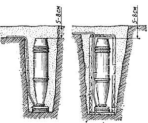 Противопехотная мина ОЗМ-152