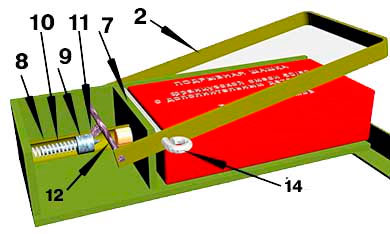 Противолыжная мина ПММ-5