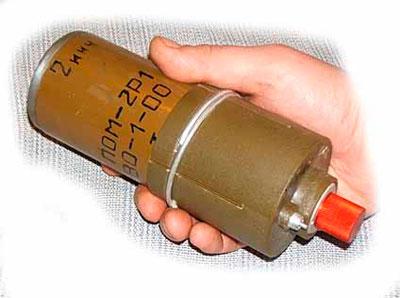 """""""На мине стою, а она не взрывается. Это противотанковая. У нее усилие нажатия 280-350 килограмм. Можно даже попрыгать"""", - саперы ВСУ проводят разминирование - Цензор.НЕТ 8478"""