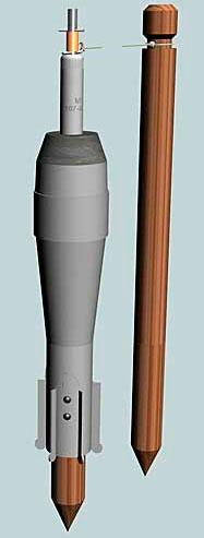 Противопехотная осколочная мина заграждения ПОМЗ-37