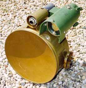 Противотанковая мина ТМ-83