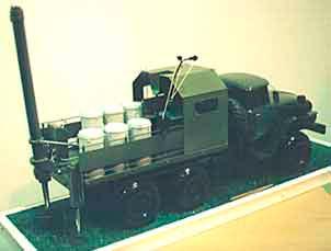 Инженерный боеприпас с кассетной боевой частью для поражения живой силы и легкобронированной техники М-225
