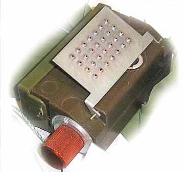 Мина-ловушка МЛ-8