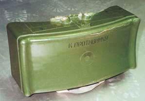 Противопехотная мина МОН-90