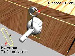 Мина-ловушка МС-2
