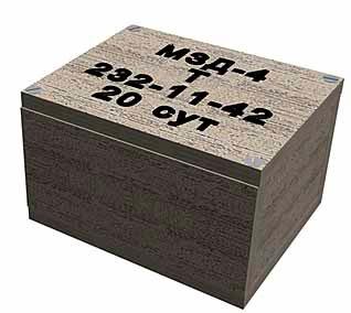 Противотранспортная мина МЗД-4