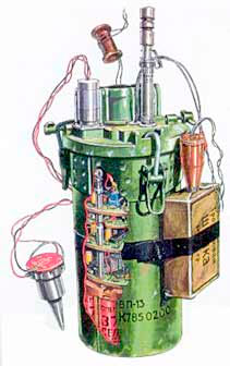 Взрывное устройство НВУ-П