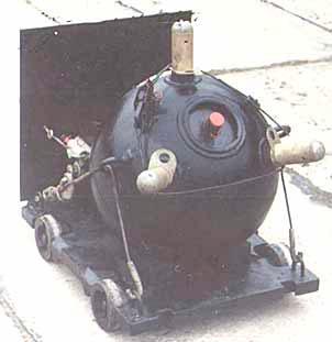 Противодесантная мина ПДМ-3Я
