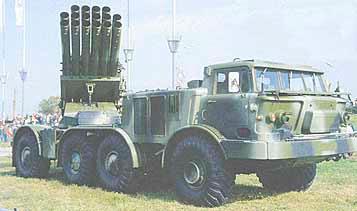 Реактивный снаряд 9М27K3