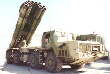 Реактивный снаряд 9М55К4
