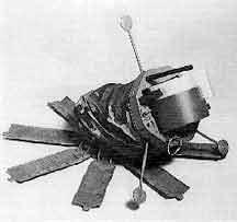 Семейство боеприпасов обширной зоны поражения M93 «Шершень»