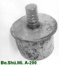 Вспомогательная противопехотная мина A-200 / S-150