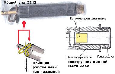 Противопехотная мина Schue.Mi. 400