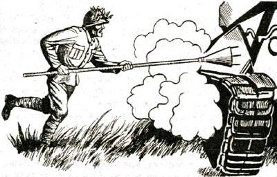 Противотанковая ударная мина Ni05 (Lunge Mine Ni05)