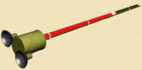 Противотанковая прилипающая мина (Suction-Cup Mine)