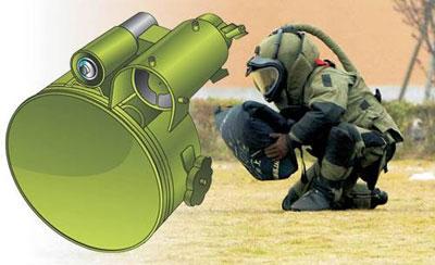 Российская противотанковая мина ТМ-83