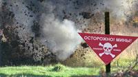 Выстрел из-под земли: Предельно просто и чрезвычайно опасно