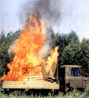 действие РПО-3 (зажигательный)