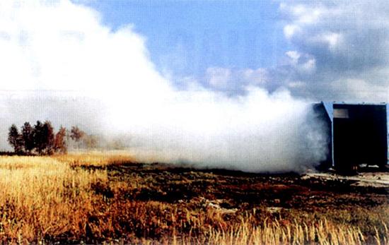действие РПО-Д (дымовой)