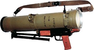 Пусковое устройство реактивного пехотного огнемета РПО «Рысь»