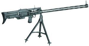 7,92-мм ручной пулемет «Бергман» М.1915 (первый вариант) конструкции Хуго Шмайссера на станке-треноге