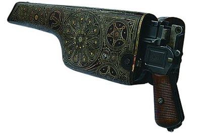 Кобура к пистолету системы Маузера, принадлежащая одному из участников борьбы с басмачеством на территории Средней Азии. Инкрустирована серебром