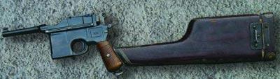 Пистолет системы Маузера, принадлежавший генерал-майору М.П. Марченкову, в начале Великой Отечественной войны 1941-1945 гг. командиру ОМСДОН им. Дзержинского.