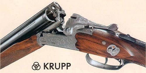 Гордость фирмы «Зауэр и сын» - тройник «Зауэр-3000» со стволами из современной стали Круппа