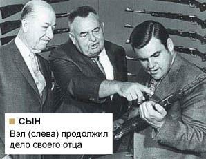 Наследие великого оружейника