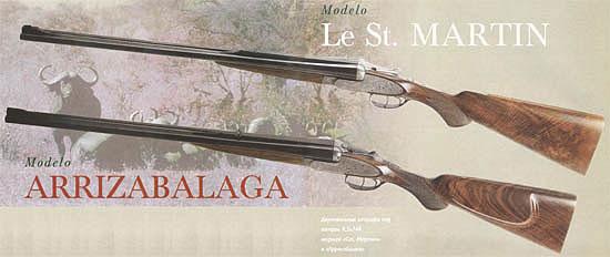 Двуствольные штуцеры под патрон 9,3х74R моделей «Le St. Martin» и «Arrizabalaga»