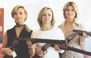 Оружие от трех сестер