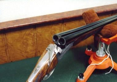 Гладкоствольное ружье Chapuis Progress
