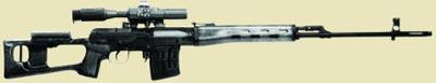 Снайперская винтовка СВД с оптическим прицелом ПСО-1
