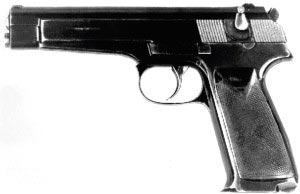 Автоматический пистолет Стечкина АПС. Опытный образец 1949 г.