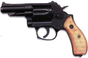 9-мм револьвер Стечкина-Авраамова РСА ОЦ-01 «Кобальт»