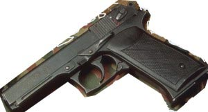 Автоматический пистолет СБЗ-2 (ОЦ-33) «Пернач»