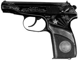 Почетное оружие - 9-мм пистолет Макарова ПМ